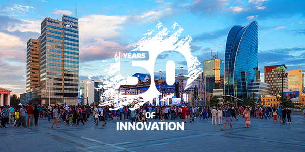 50 Years of Innovation celebration in Mongolia