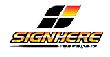 Signhere Logo